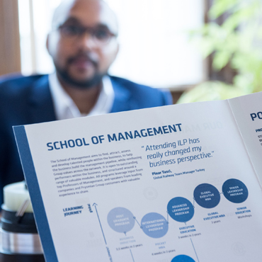 School Of Management